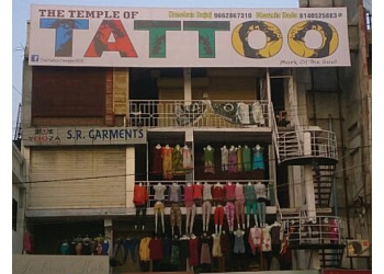 The Temple of Tattooz