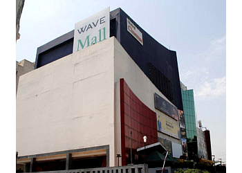 The Wave Mall