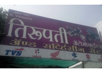 Tirupati Automobiles And Service Center