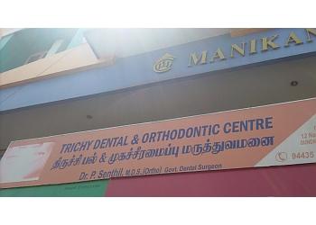 Trichy Dental & Orthodontic Centre