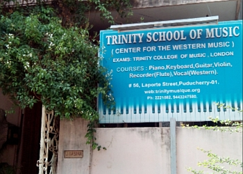 Trinity School of Music