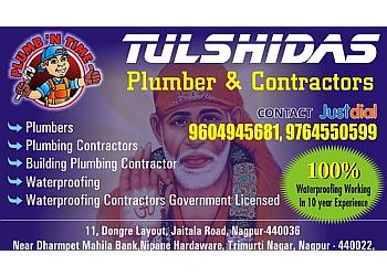 Tulshidas Plumber And Contractors