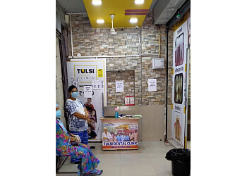 Tulsi Dental Clinic