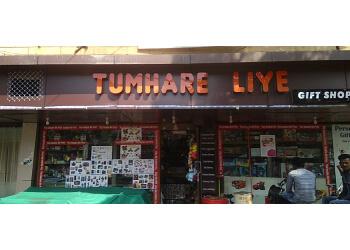 Tumhare Liye Gift Store [en]