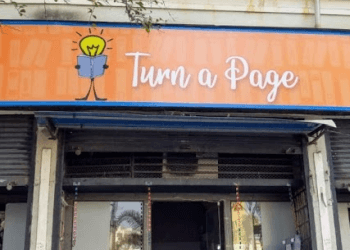 Turn A Page - Library