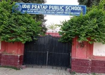 UDAI PRATAP PUBLIC SCHOOL