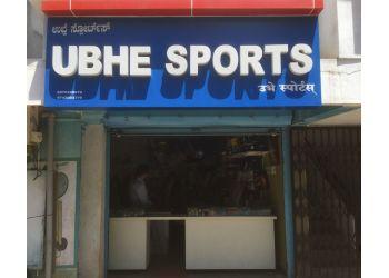 Ubhe Sports