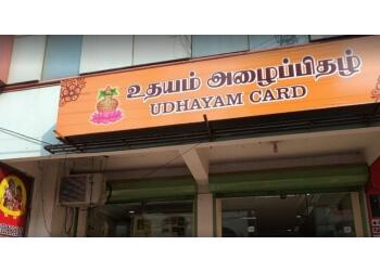 Udhayam card