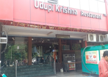 Udupi Krishna Restaurant