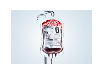 Uluberia Sub-Divisional Hospital Blood Bank