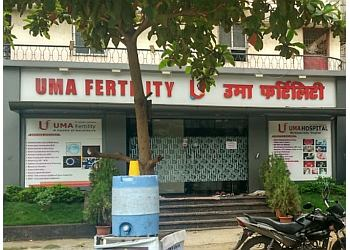 Uma Fertility Center