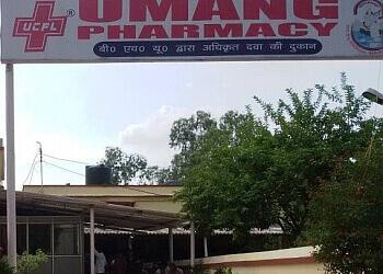 Umang pharmacy