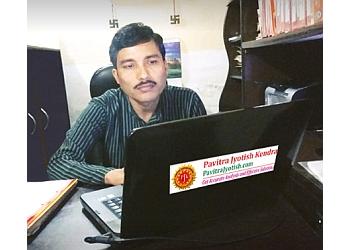 Umesh Chandra Pant