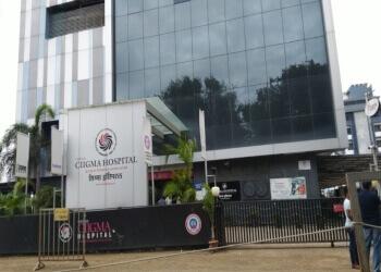 United CIIGMA Hospital