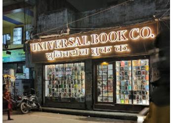 Universal Book Company