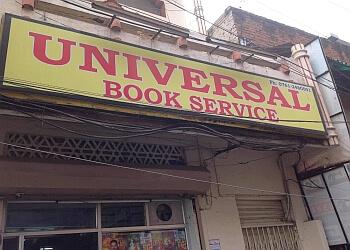 Universal Book Service