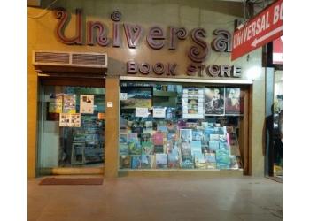 Universal Book Store