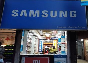 Upakar Mobile Store