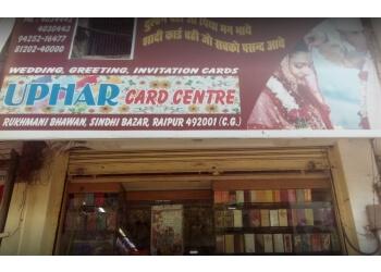 Uphar Card Centre
