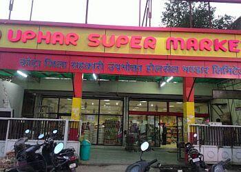 Uphar Super Market