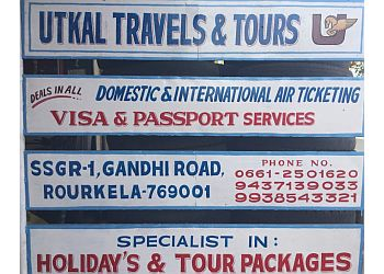 Utkal Travels & Tours