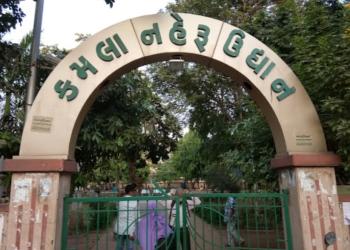 Uttam Nagar Garden