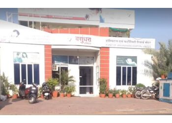 VASUNDHARA HOSPITAL & FERTILITY RESEARCH CENTRE