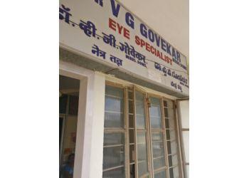 V G Govekar Eye Hospital & Contact Lens Centre