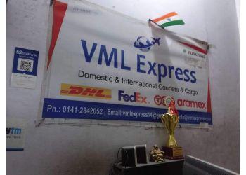 VML Express