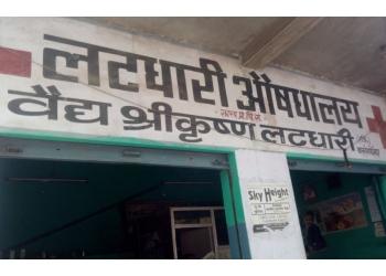 Vaidya Shri Krishna Latdhari