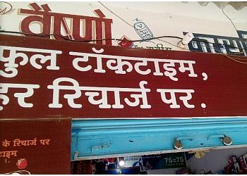 Vaishno Communication & Mobile Repairing Center