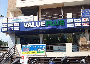 Value Plus Store
