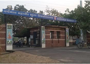Vardhaman Mahaveer Open University