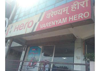 Varenyam Hero