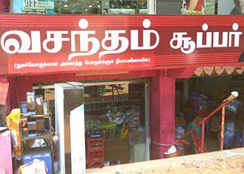 Vasantham Super Market