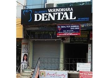 Vasundhara Dental Clinic and Orthodontic centre