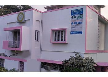 Vatsalya Mamta Fertility Centre