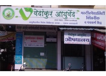 Vedankur Ayurved Multispeciality Clinic