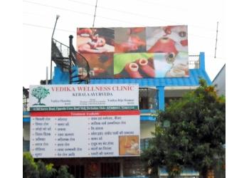 Vedika Kerala Ayurveda Hospital