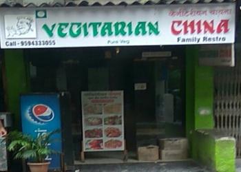 Vegetarian China