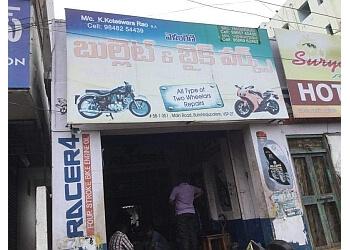 Velangini Bike Mechanic