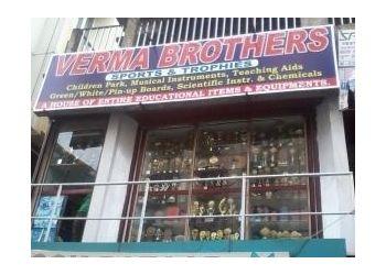 Verma Brothers