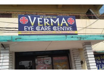 Verma Eye Hospital