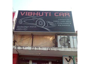 Vibhuti Car