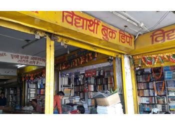 Vidhyarthi Book Depot