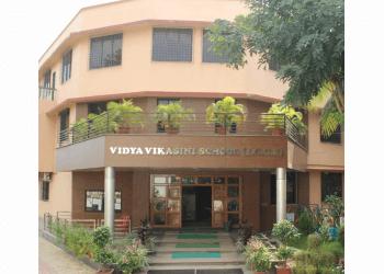 Vidya Vikasini School