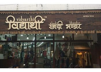 Vidyarthi Khadi Bhandar