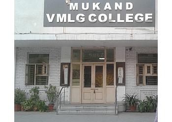 Vidyavati Mukand Lal Girls College