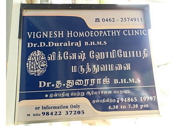 Vignesh Homeo Clinic