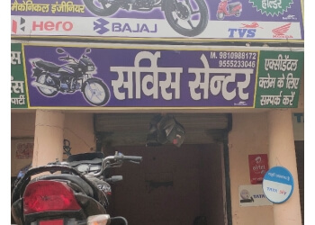 Vijay Automobile Bike Repairing Centre